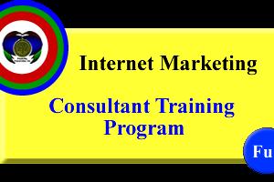 Full Marketing Program